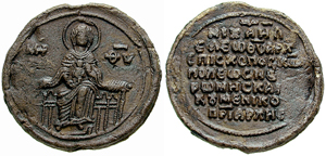 Seal of Patriarch Michael III of Anchialos.jpg