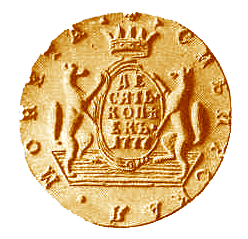 File:Suzun Coin.png