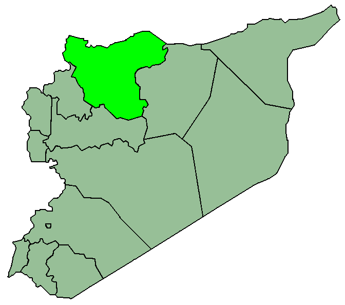 استان حلب