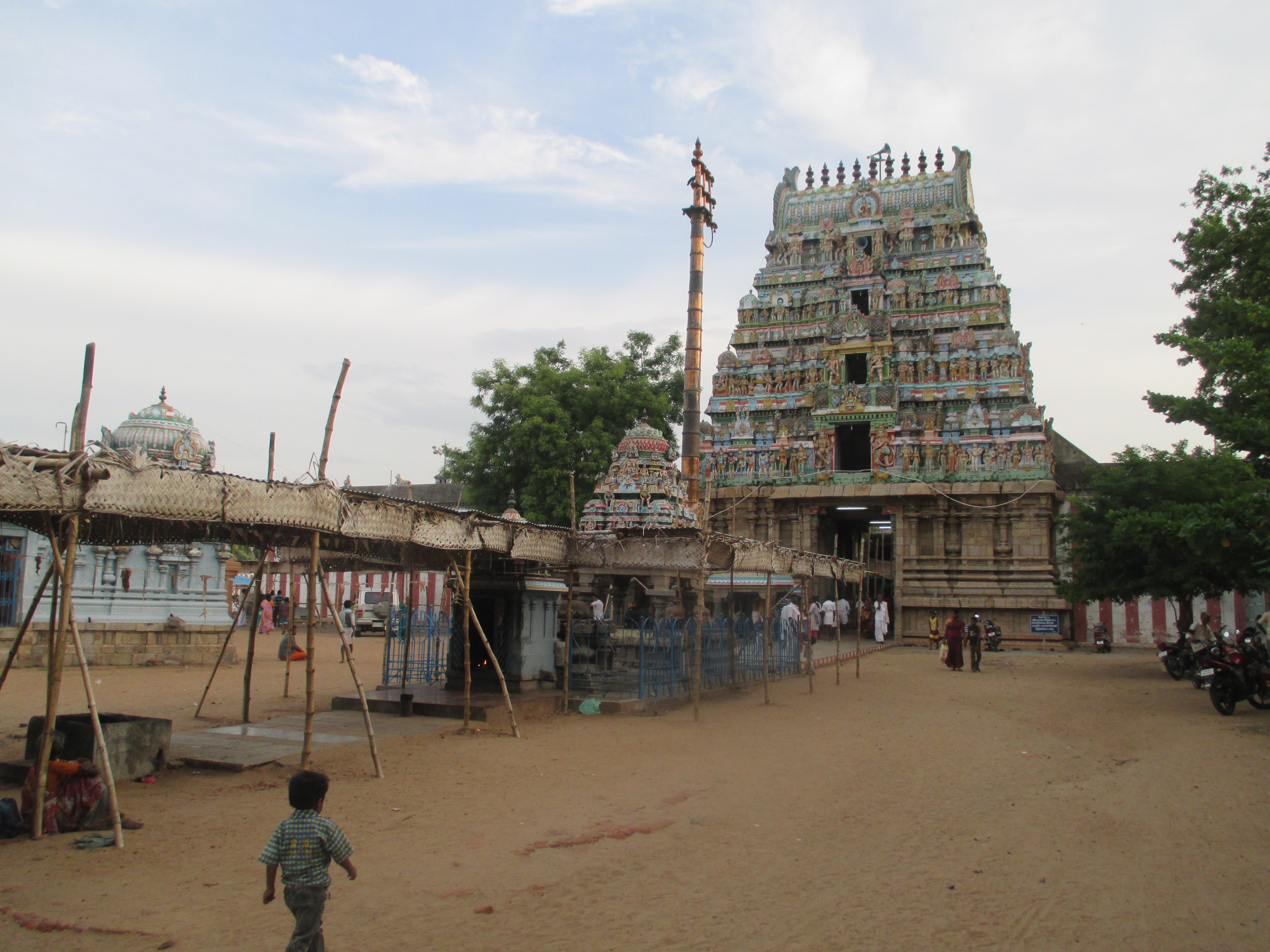 Thirunageswaram Chatroom, Tamil Nadu - Free Online India E