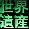 WH-Kanji-Logo-100x100-green.png