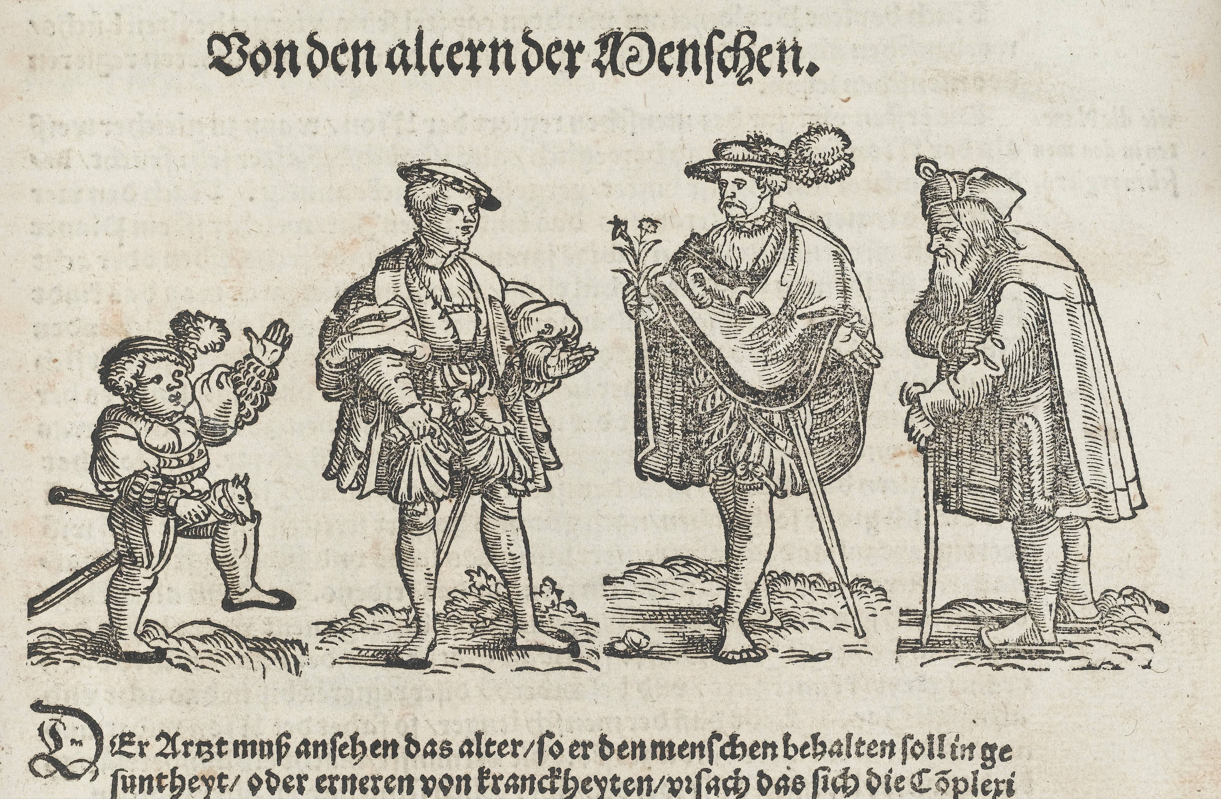 File:Woodcut of drinking and vomiting Wellcome L0069446.jpg ...