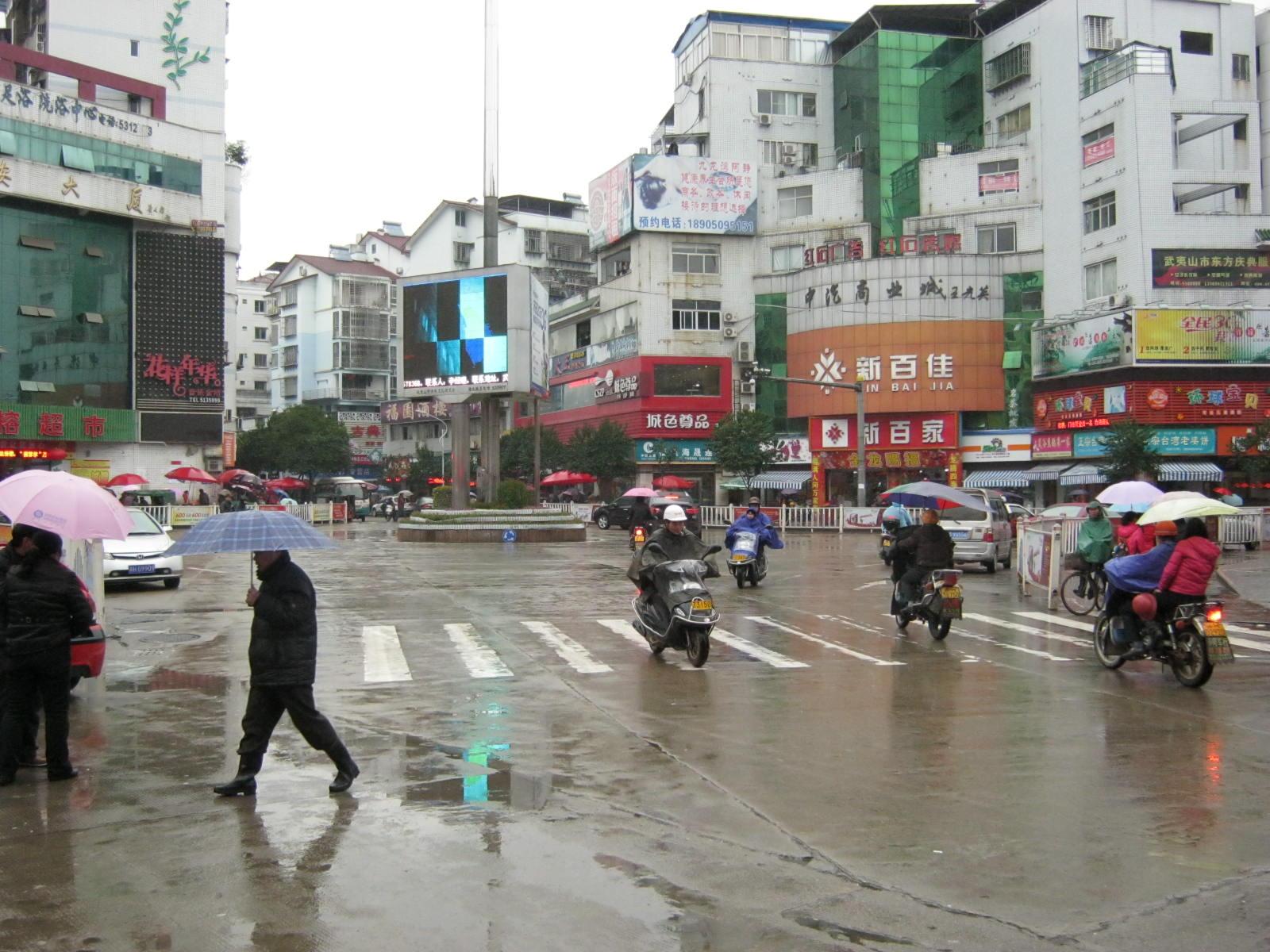 Wuyishan City