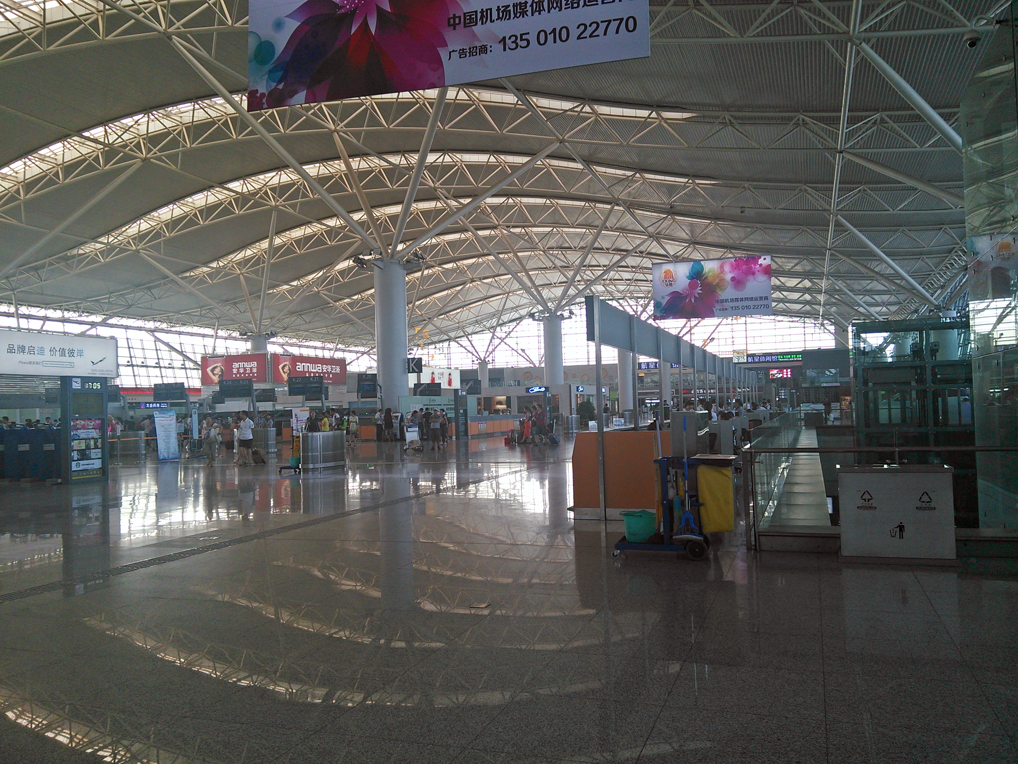 Xian Aeroporto : File xi an xiangyang airport t g wikimedia commons
