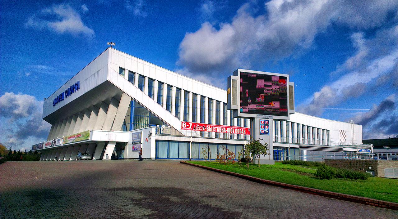 Картинки по запросу дворец спорта минск