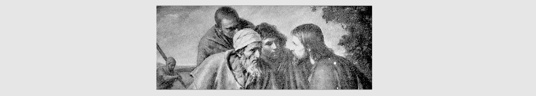 Призвание апостолов