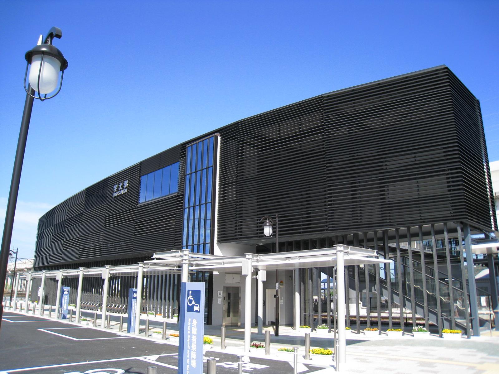 우토 역 (구마모토현)