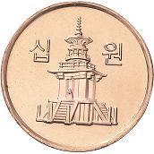 10 won 2006 obverse.jpeg