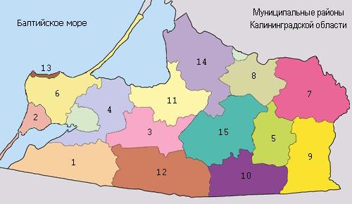 Admin-map-Kaliningrad-region-2008.png