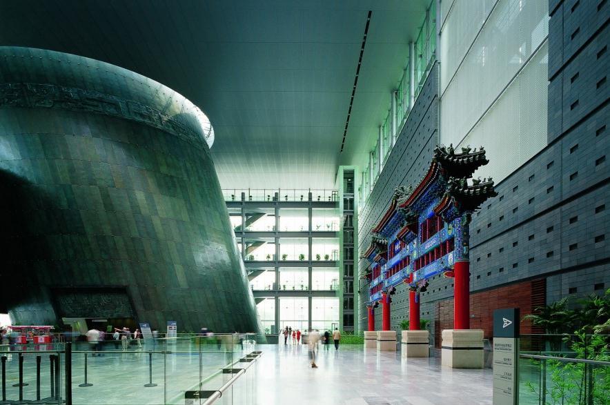 Capital Museum2 Beijing.jpg