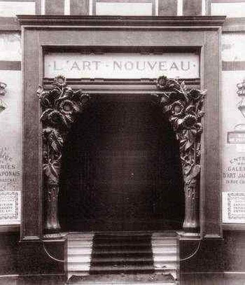 Bristol Stool Chart Type 5: Art Nouveau - Wikipedia,Chart