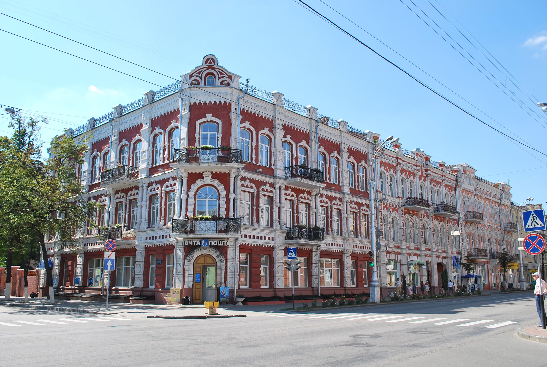 Gomel Belarus Russian Date 78