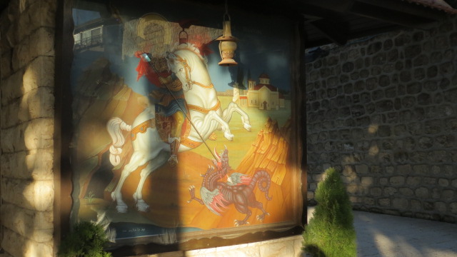 File:Greek Orthodox Church of the Marriage Feast, Cana
