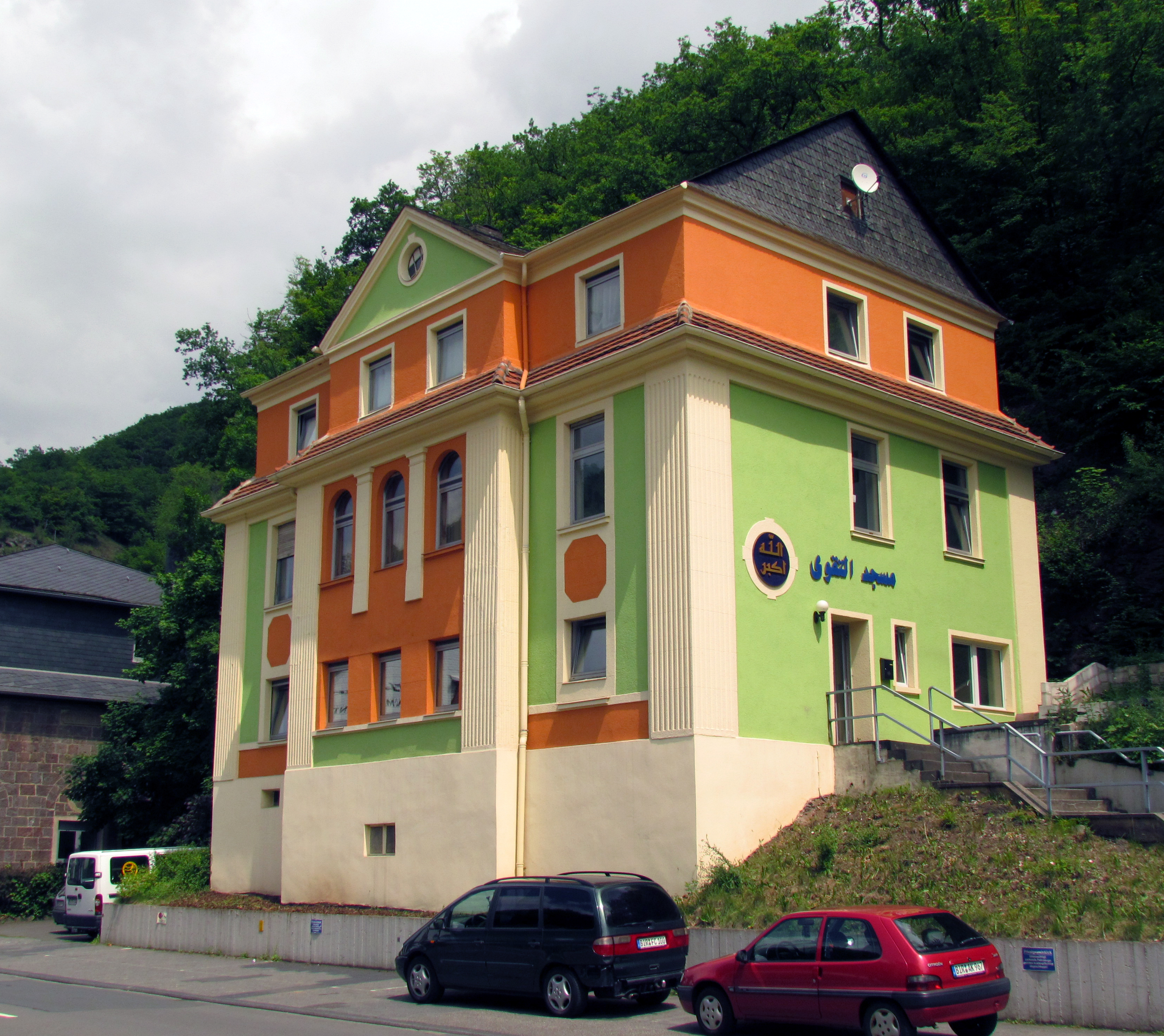 Datei Idar Oberstein Hauptstr Buntes Haus fcm