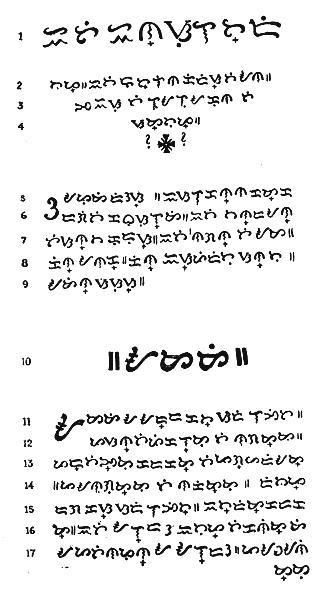 the origin of rice ibaloi version grade 7