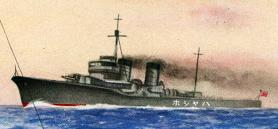 Japanese destroyer Hayashio underway c1940 (painting).jpg