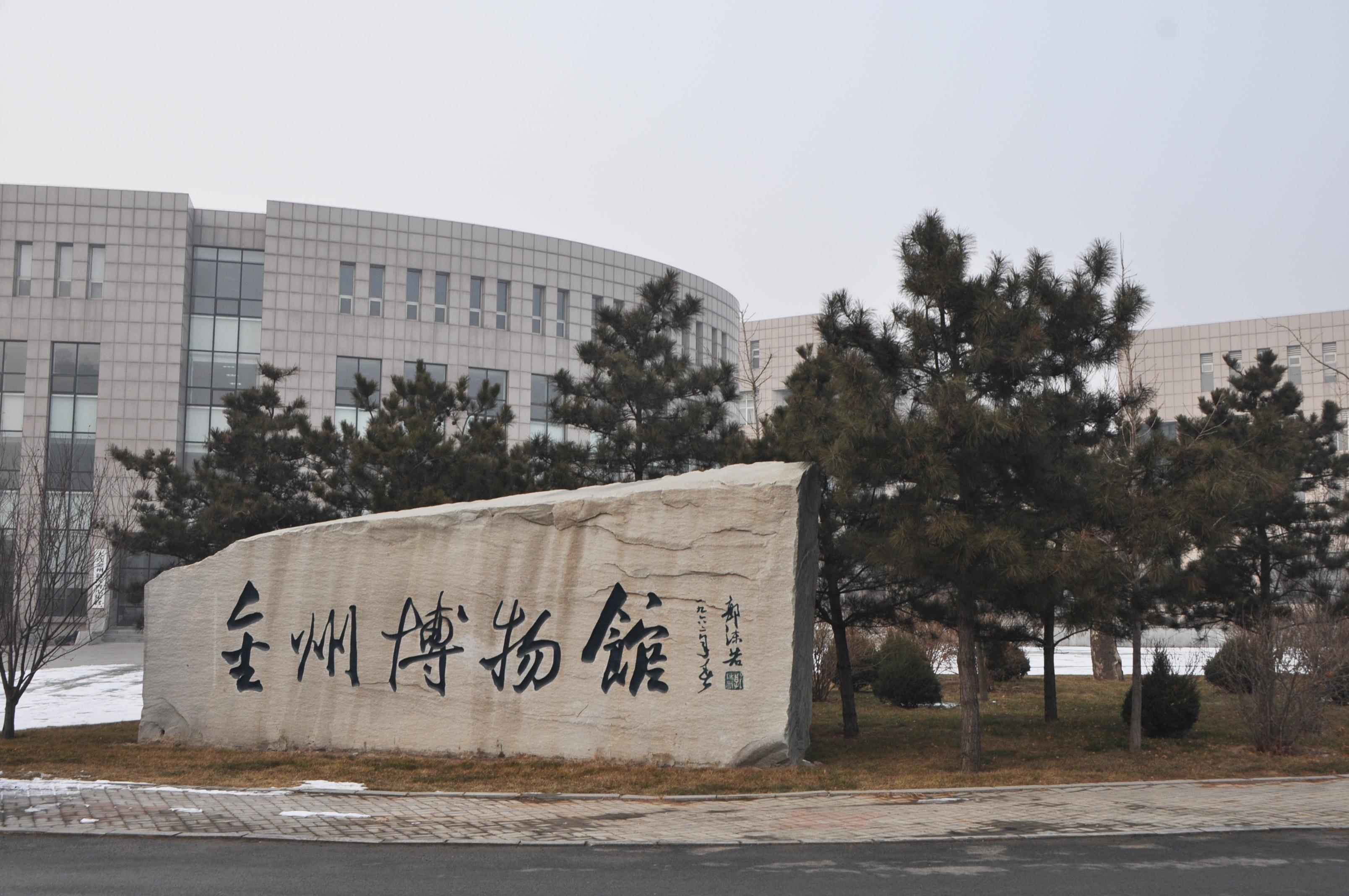 SEX AGENCY Jinzhou