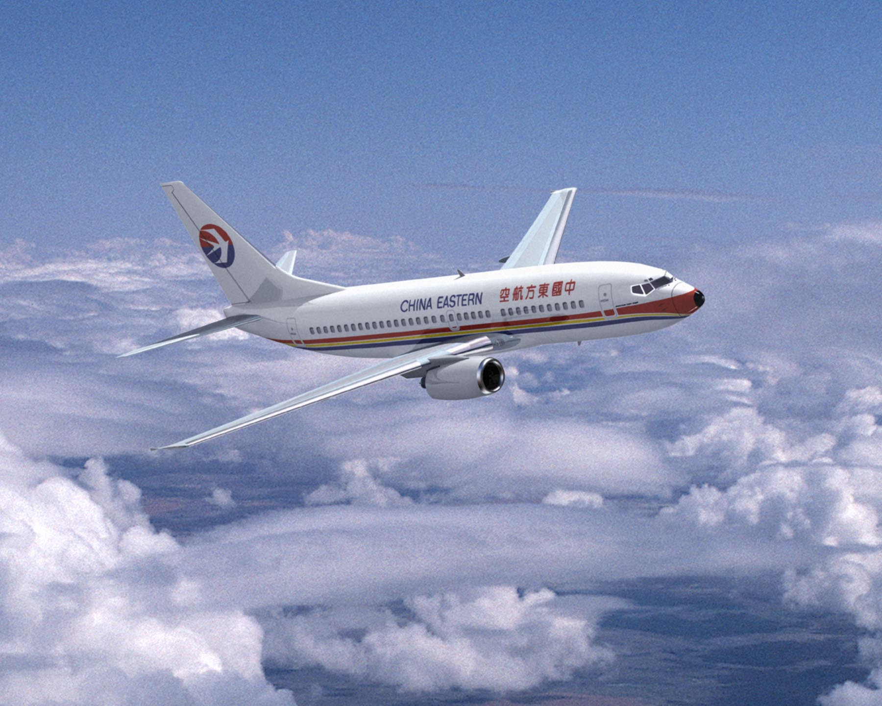 China eastern airlines wikipedia autos post - China eastern airlines vietnam office ...