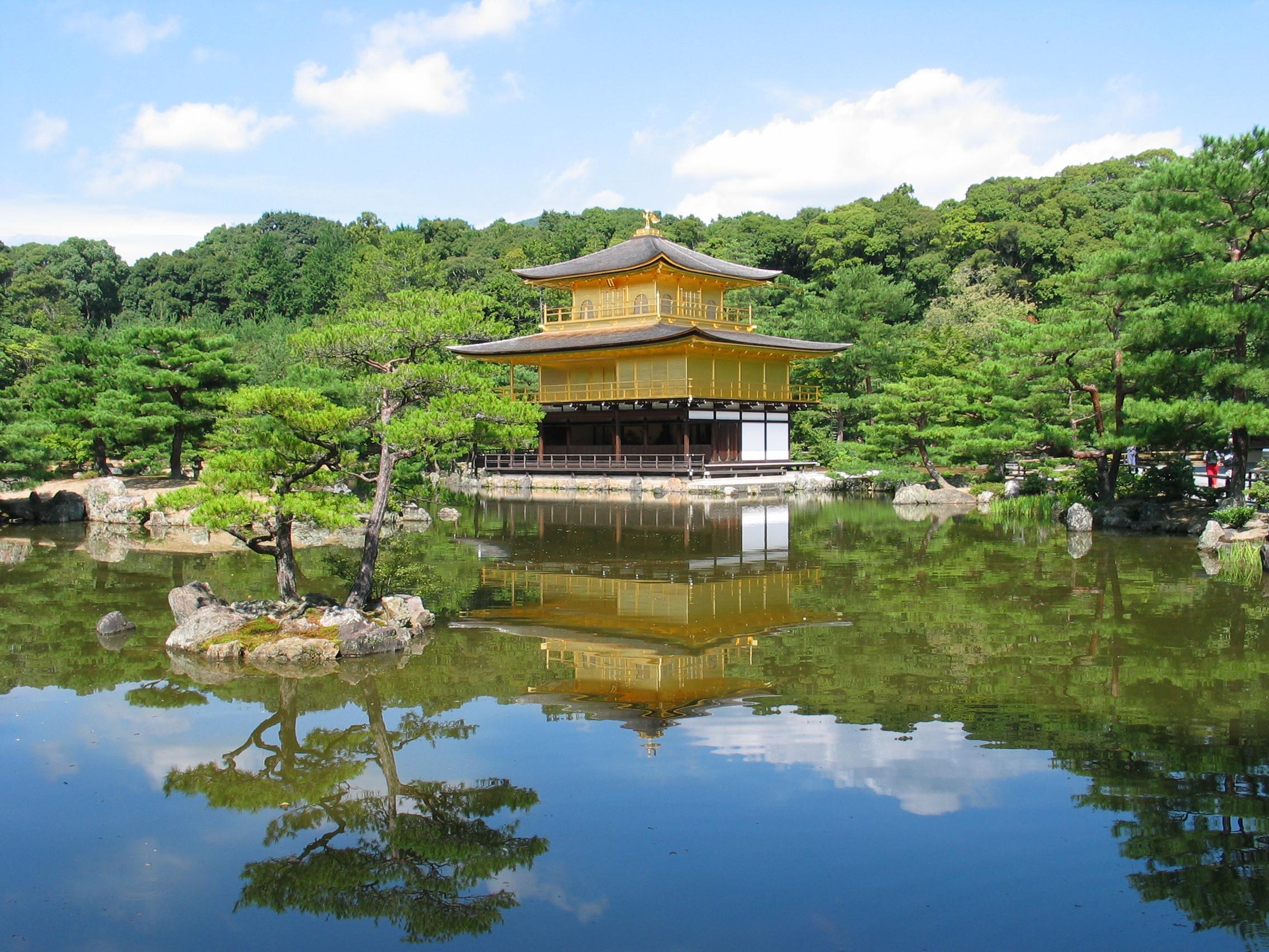 Blog - Kyoto trip