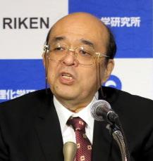 Kōsuke Morita Japanese scientist