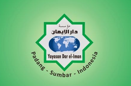 File Logo Yayasan Dar El Iman Png Wikimedia Commons