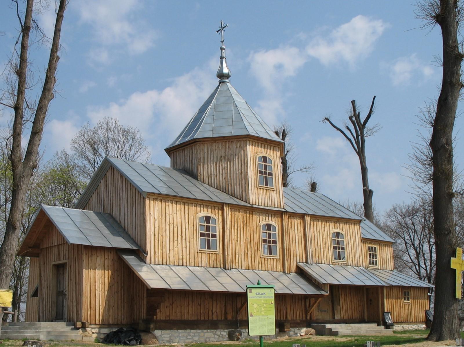 Cerkiew Opieki Matki Bożejw Młynachobecnie kościół Matki Bożej Pocieszenia