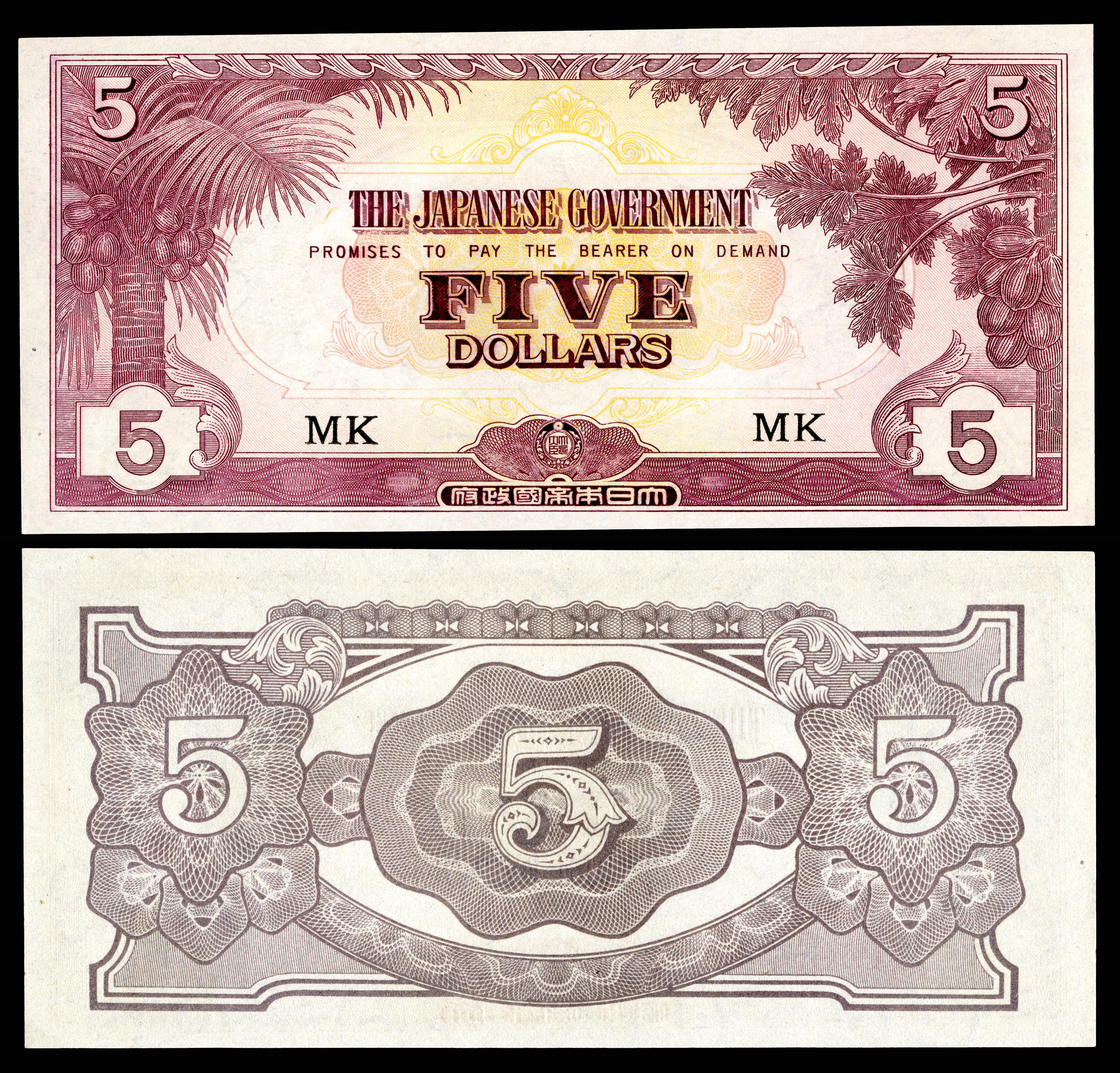 Japanese government issued dollar in malaya and borneo wikipedia mal m6c malaya japanese occupation five dollars nd 1942 biocorpaavc