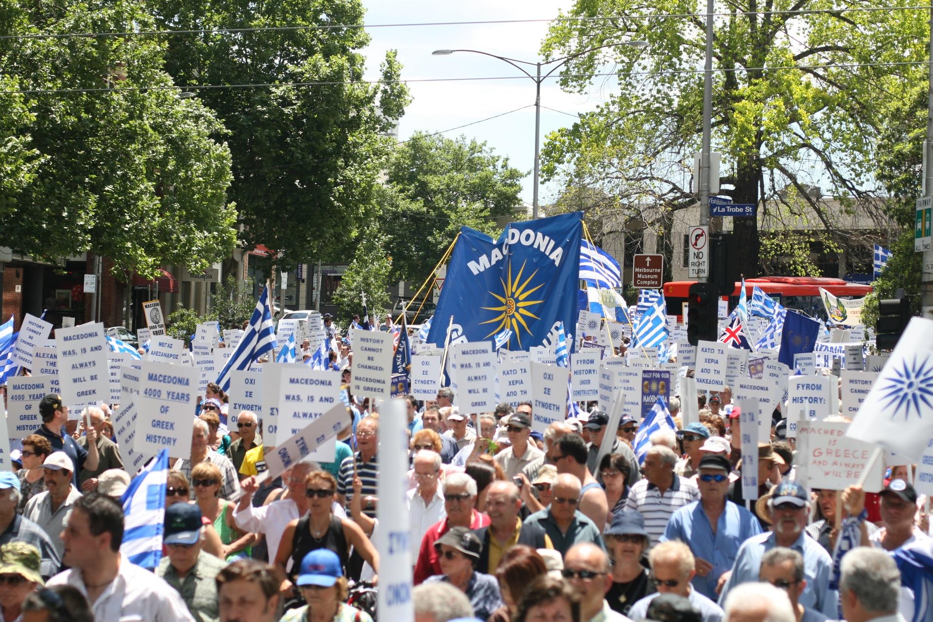 macedonian people - photo #39