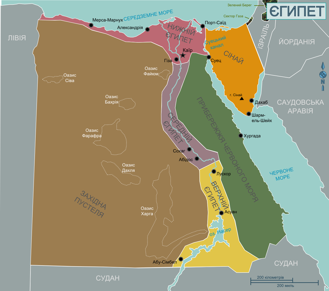 FileMap Of Egypt Ukpng Wikimedia Commons - Map of egypt and uk
