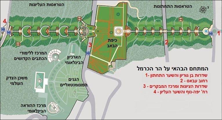 Mapka Centr Bahai.jpg