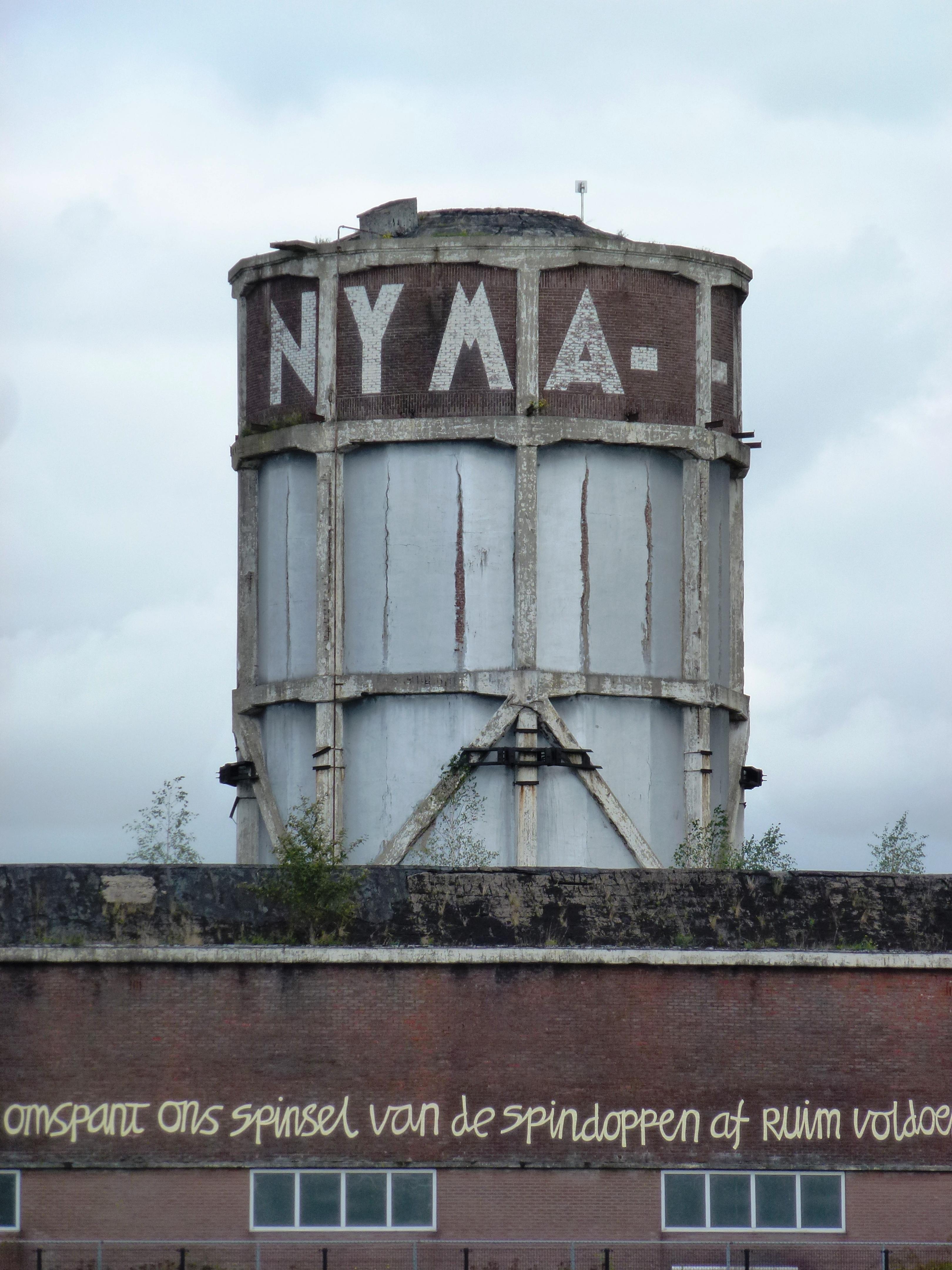 Watertoren NYMA (monument) (bron: Wikimedia Common)