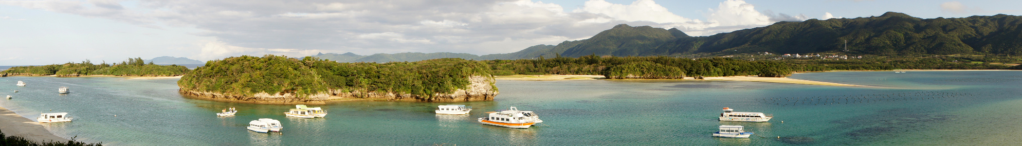 sites de rencontres gratuits à Okinawa
