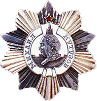 Order of Kutuzov 2nd Class