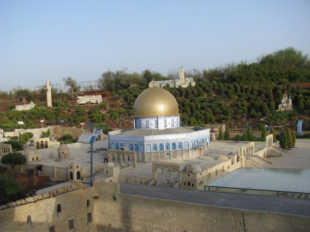 כיפת הסלע בפארק מיני ישראל
