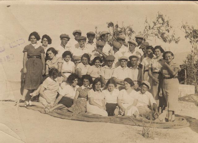 """קבוצת שח""""ל 1929"""