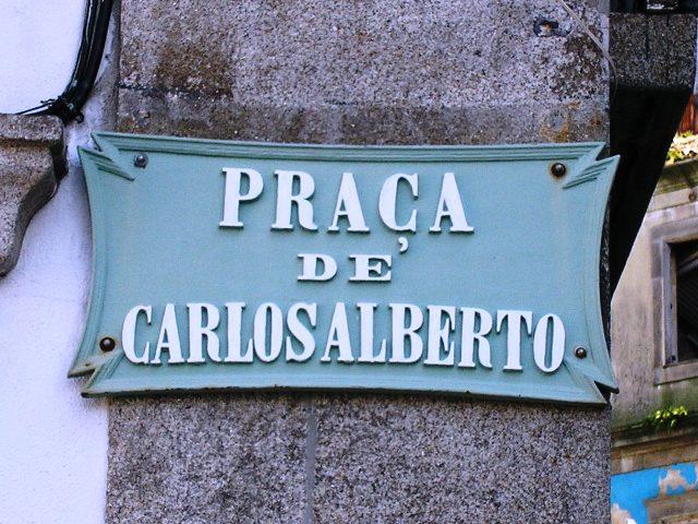 Imagem:Pr Carlos Alberto placa (Porto).JPG
