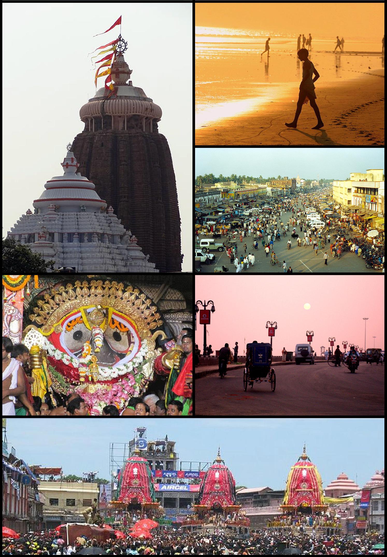 Puri - Wikipedia