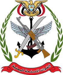 File:Royal Army of Yemen Emblem.png
