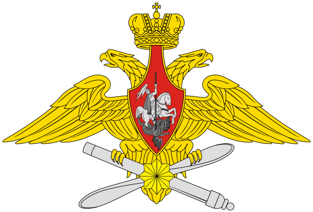 File:Russian aerospace forces emblem.png