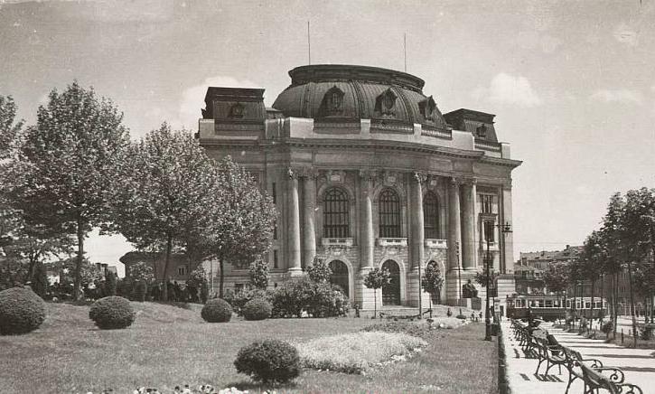 Резултат с изображение за учредяване на висше училище в София.