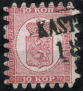 1860 postage stamp of the Grand Duchy of Finland