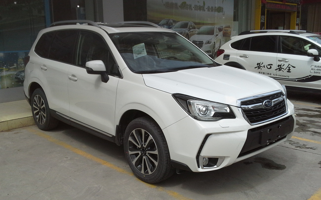 File Subaru Forester Sj China 2016 04 07 Jpg Wikimedia