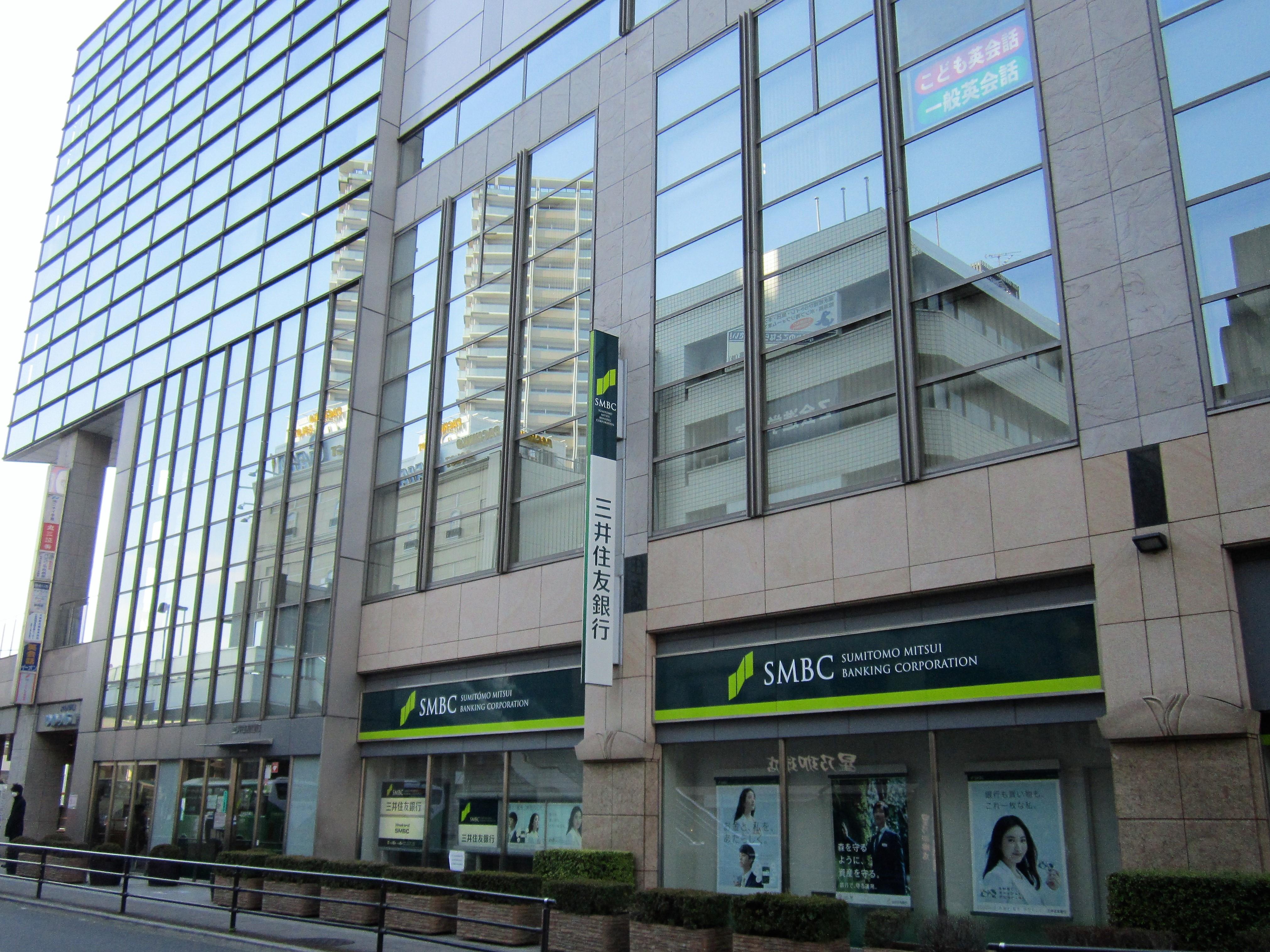 三井 住友 銀行 練馬 支店