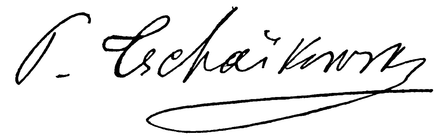 alt=Tchaikovsky's signature