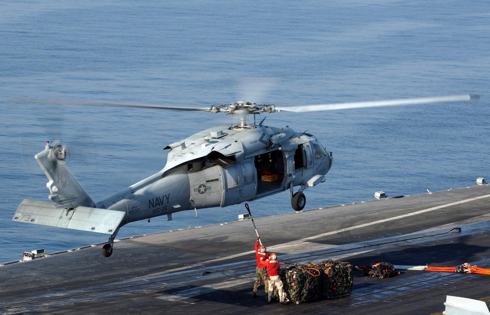 navy hook up