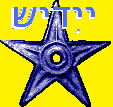 Yiddish Barnstar.png