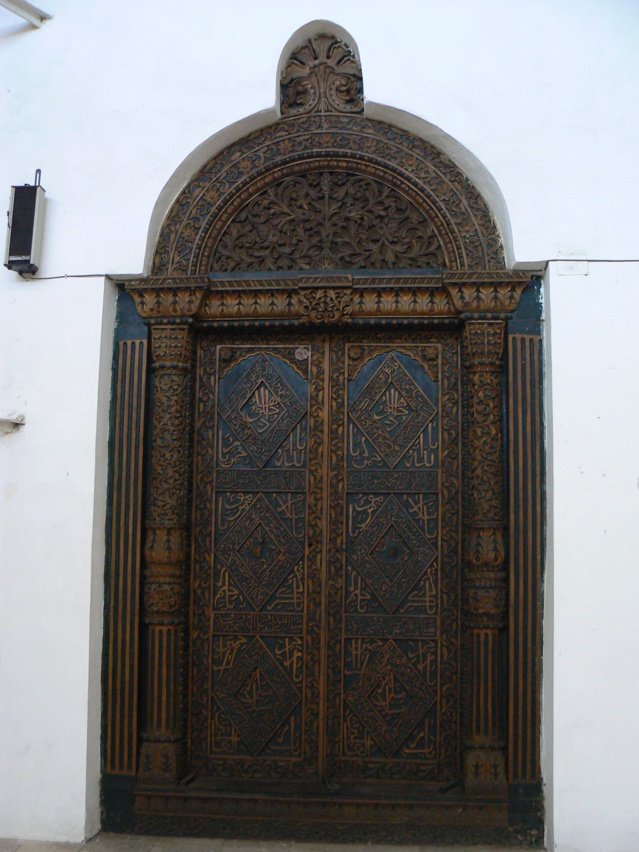 FileZanzibar door carved.jpg & File:Zanzibar door carved.jpg - Wikimedia Commons