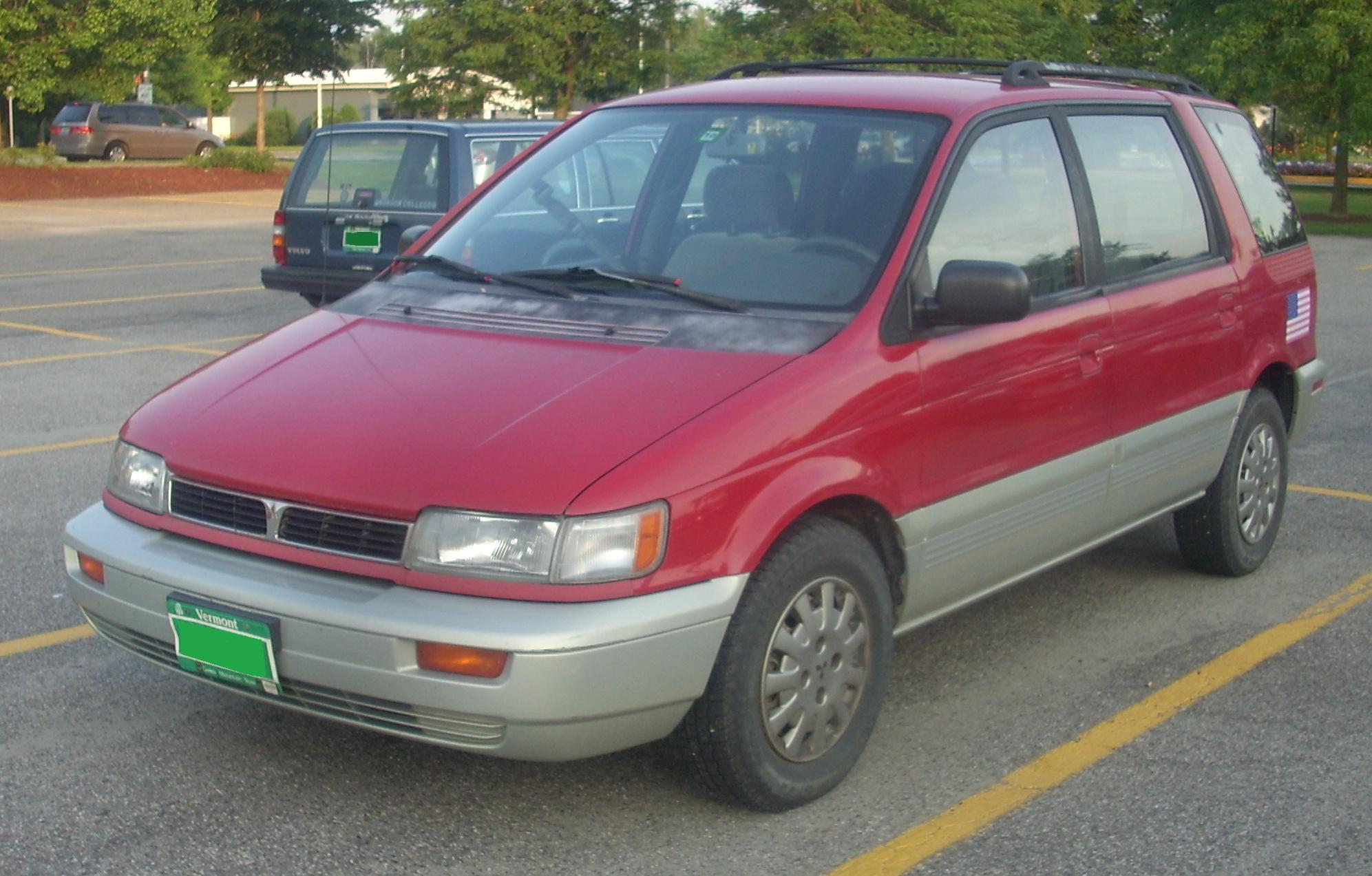 1992 mitsubishi expo sp 4dr hatchback 2 4l 4x4 manual rh carspecs us 1991 Mitsubishi Expo Recalls 1994 Mitsubishi Expo