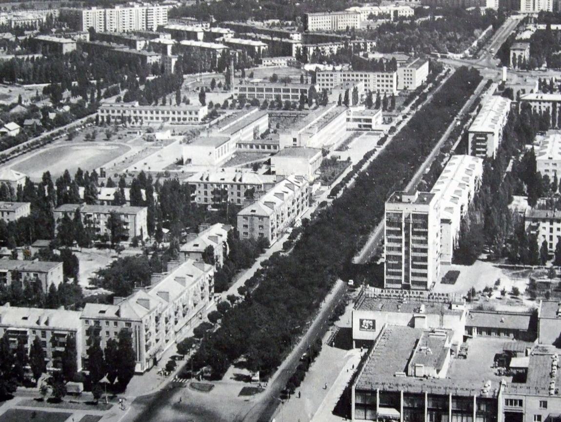 Вид на центральную часть города. Снимок 1980 года