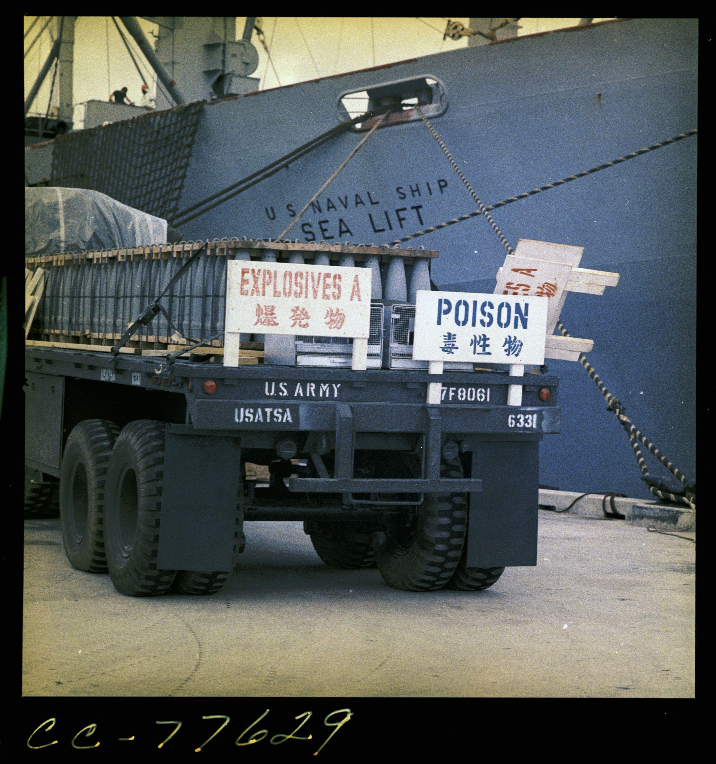 267th Chemical Company   Military Wiki   FANDOM powered by Wikia